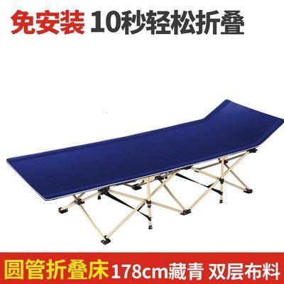 圣淼折叠床单人午休躺床办公室午睡床医院陪护行军床躺床工厂直发