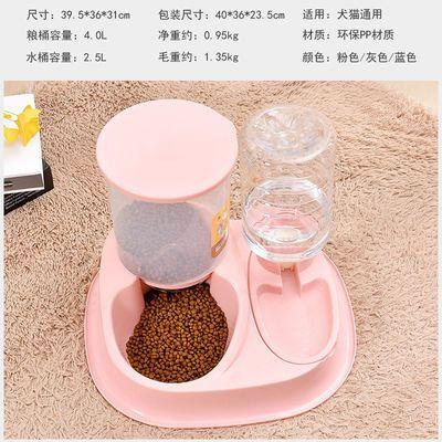 热销宠物自动喂食器猫碗猫食盆猫咪用品狗狗自动饮水双碗狗盆狗碗