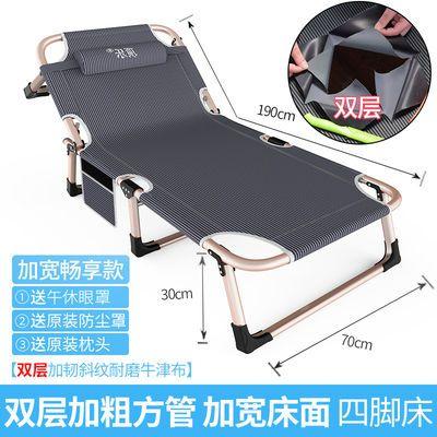 折叠床单人午睡床办公室午休床睡椅陪护床简易床便携行军床