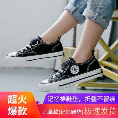 低帮儿童鞋子男童帆布鞋2020新款女童鞋中大童板鞋百搭小孩白鞋潮
