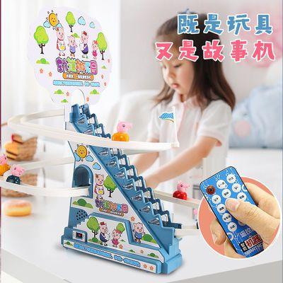 小猪爬楼梯网红电动带滑梯轨道上楼梯滑梯滑滑梯遥控早教儿童玩具