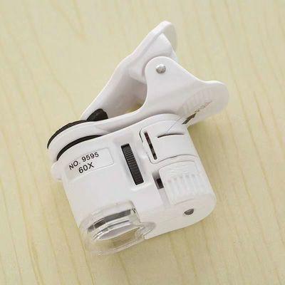 60倍放大镜手机镜头显微镜迷你高倍高清带灯便携珠宝鉴定多功能微
