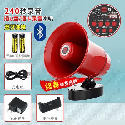 爆款12V24V车载喊话器录音扩音器地摊广告宣传扬声器户外高音叫卖