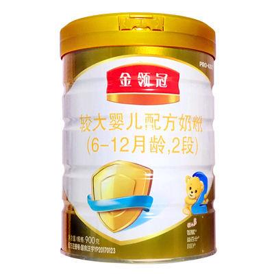 热卖伊利金领冠1段2段3段4段900g克罐装幼儿配方牛奶粉 可积分追