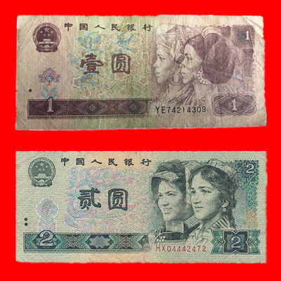 https://t00img.yangkeduo.com/goods/images/2020-06-10/542aa0a42034f07951a4fe94b64eb6e0.jpeg