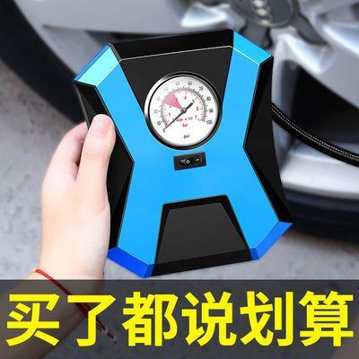 酷派鑫 车载充气泵汽车打气泵12V多功能小轿车电动轮胎车用打气筒