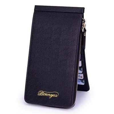 新款女士卡包男式多卡位银行卡套商务大容量证件夹长款拉链钱包手