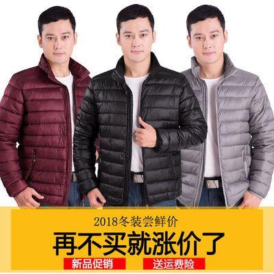 新款男士冬装棉衣中年大码男装棉服轻薄短款爸爸装棉袄外套青年潮