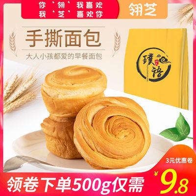 https://t00img.yangkeduo.com/goods/images/2020-06-10/62af08f76e5c885cc825e93d21e6a10a.jpeg