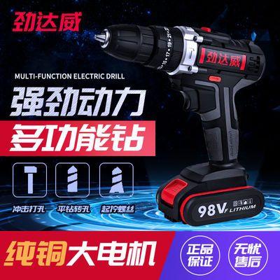 工业级手电钻冲击钻diy电钻锂电池充电钻家用冲击钻螺丝刀手枪钻
