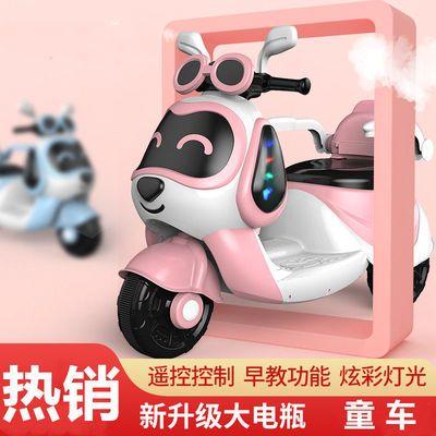 儿童电动摩托车三轮车小孩可坐人充电遥控玩具车男女孩宝宝电瓶车