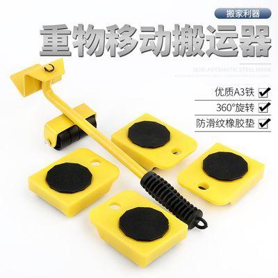 搬家利器万向家具移位器多功能搬运省力滑轮家用抬床电器移动工具
