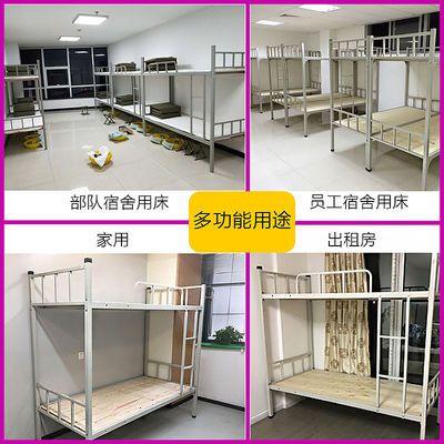 热销上下铺铁床员工宿舍高低床双层学生铁架子床成人钢木床工地经