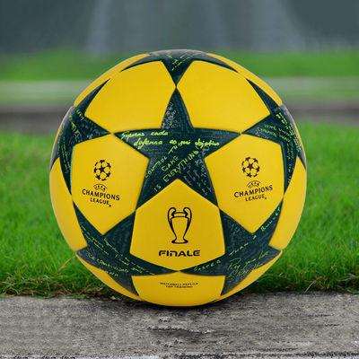 家用五号欧冠足球英超联赛欧洲杯5号训练比赛无缝粘合中学生贴皮
