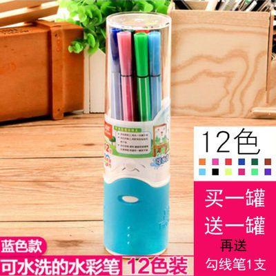爆款真彩水彩笔]2600水彩笔套装12色48色儿童绘画笔无毒可水洗画