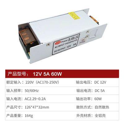 LED开关电源220转12V60W-400W长条超薄灯箱小体积直流变压器静音