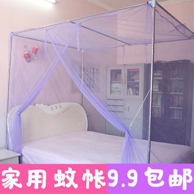 老式蚊帐加密方顶单开门传统加大加高1.5m1.8米床双人床家用防蚊