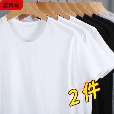 富贵鸟夏季男士短袖T恤男装大码纯棉圆领半袖男短袖男