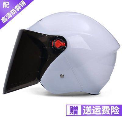 电动车头盔女夏季防雾防晒防紫外线四季通用安全帽轻便式头盔半盔
