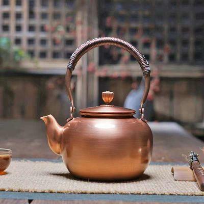 热销茶壶铜壶纯手工紫铜壶加厚养生烧水煮茶壶日式泡茶无涂层功夫