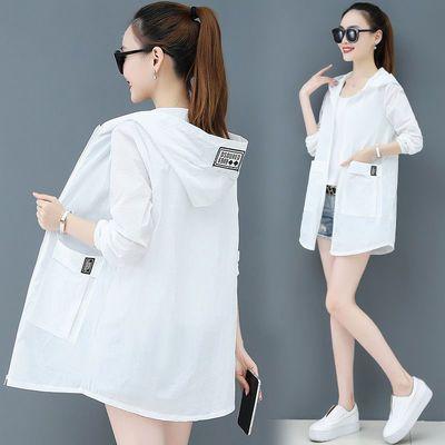 防晒衣女中长款2020夏季新款宽松大码韩版防晒服防紫外线薄款外套