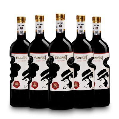 天使之手法国原瓶进口干红葡萄酒高档红酒原装整箱14度进口葡萄酒