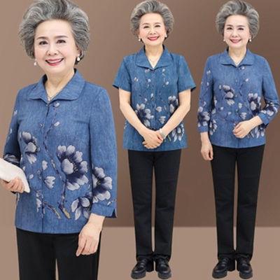 中老年人春装女60-70-80岁奶奶装衬衫长袖夏装妈妈秋装老人上衣服