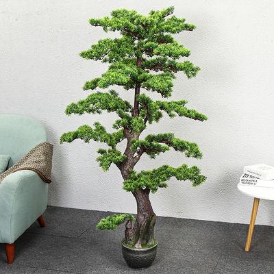 仿真树发财树假树假花客厅装饰绿色绿植物落地绢花盆栽塑料盆景