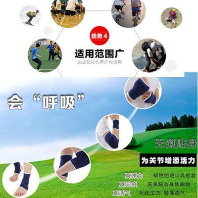 四季保暖户外运动护膝护肘护踝护腕足球跆掌拳道武术防护护具套装