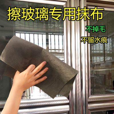 魔力擦玻璃抹布擦桌子镜子洗车抹布无痕南韩玻璃毛巾无水印百洁布