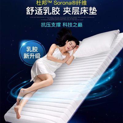 热销乳胶床垫泰国原装进口1.5米1.8m床天然皇家软垫单人学生宿舍0