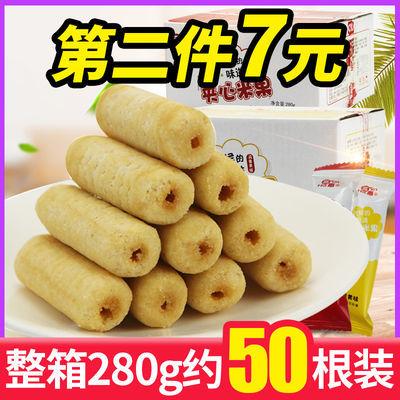 【第2件7块】三惠夹心米果整箱能量棒粗粮糙米卷饼干休闲零食小吃