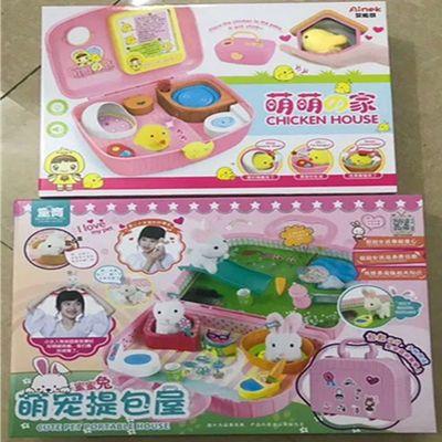 热销小伶快乐可爱小鸡养成屋玩具儿童女孩过家家宠物小玲女童生日