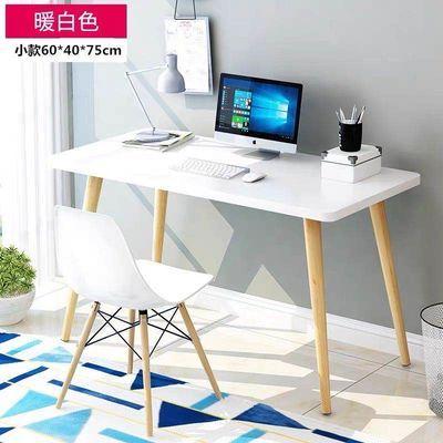 电脑台式桌家用电脑桌现代办公桌学习桌子简约书桌经济型简易桌子