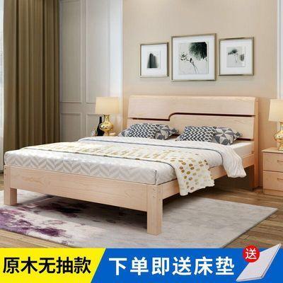 实木床双人床现代简约出租房床欧式单人床经济型主卧婚床大床