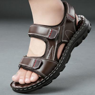 夏季真皮凉鞋男运动潮流男士凉鞋新款开车青年休闲牛皮沙滩鞋男