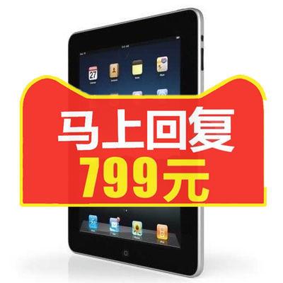 Apple苹果平板ipad12345mini12迷你12二手苹果平板电脑ipad2代