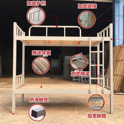 热销上下铺铁床双层床高低床公寓床学生宿舍加厚铁架床0.9/1.2米