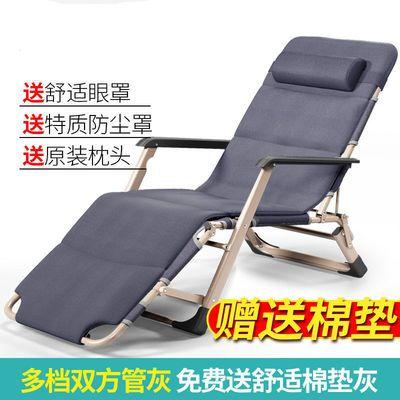 折叠床单人床午睡家用简易午休床陪护便携多功能行军床办公室躺椅