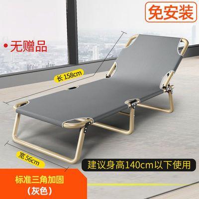 爆款折叠床单人床家用简易午休床办公室成人陪护午睡行军床多功能