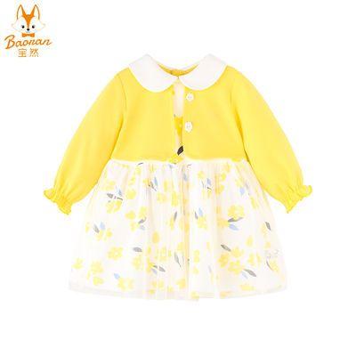 宝然女宝宝春装裙子纯棉薄款婴儿衣服春秋季假两件蕾丝连衣裙5650