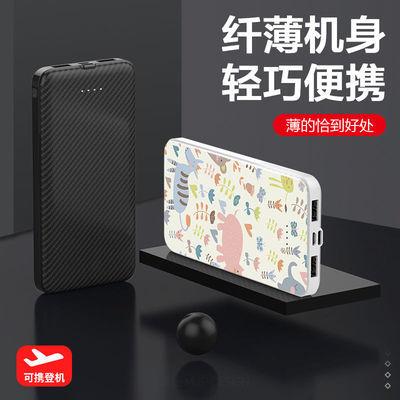 正品迷你超薄便携充电宝vivoppo苹果10000毫安移动电源手机通用型