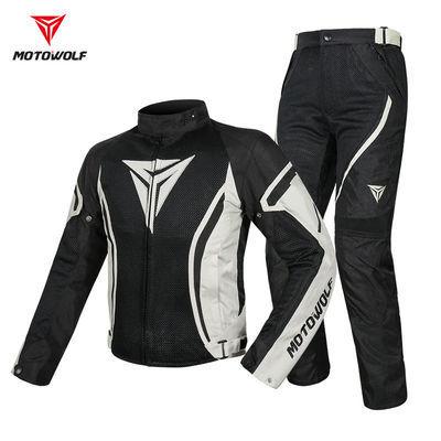 摩多狼摩托车骑行服四季上衣裤子套装越野机车骑士装备防摔拉力服