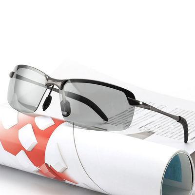 变色眼镜男偏关太阳镜男士防紫外线经典款开车网红驾驶骑行墨镜