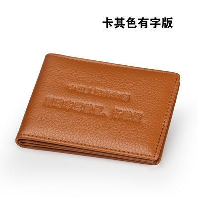 爆款驾驶证皮套男士真皮驾照本夹女士行驶证套多卡位卡包超薄卡夹