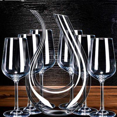 红酒杯红酒醒酒器套装  6只装分酒器水晶玻璃带把欧式高档高脚杯