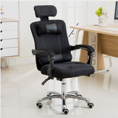 新款电脑椅家用办公老板椅子人体工学椅网布升降转椅搁脚职员椅座