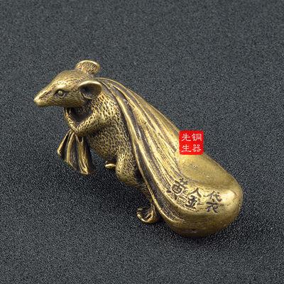 铜器先生精品古玩实心黄铜运财鼠老鼠背钱袋子补财库纯铜桌面摆件