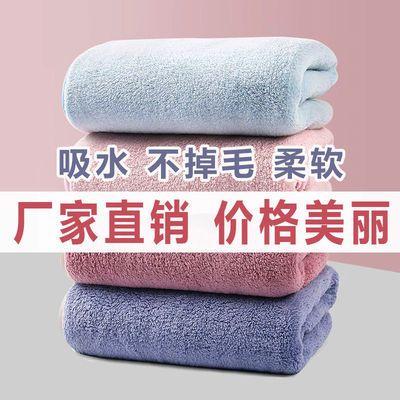 洗脸干发毛巾强吸水擦头发柔软不掉毛男女成人儿童毛巾小方巾批发