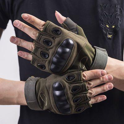 家用半指手套男战术耐磨特种兵户外骑行健身运动防滑透气防割07a